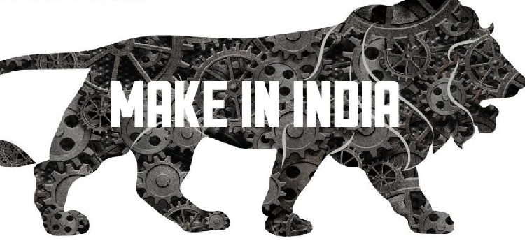 2 Crore Make in India Contest For Startups